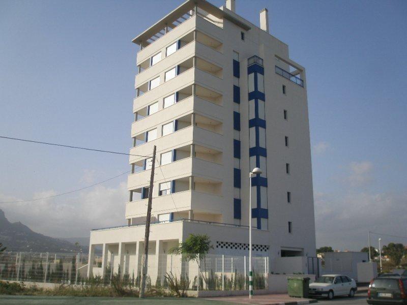 3-х комнатная квартира в Кальпе